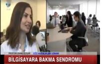 Kanal D, Ana Haber </br>Bilgisayara Bakma Sendromu </br>03.03.2016